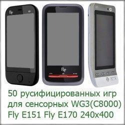 Для fly e170 игровые автоматы игровые слоты играть бесплатно русское казино